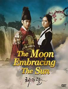 Review of The Moon Embracing the Sun by Elizabeth Galen, Ph.D.